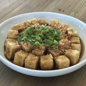 Agedashi Tofu at Home